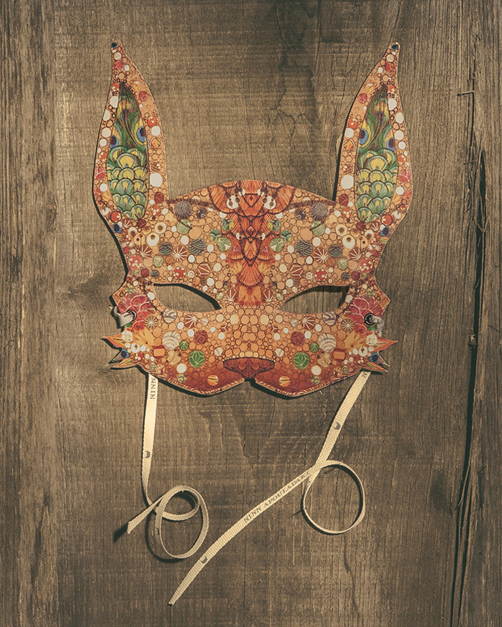 Animal Masks with Lovely Designs