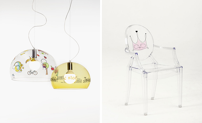 Kartell Kids Collection Petit Amp Small