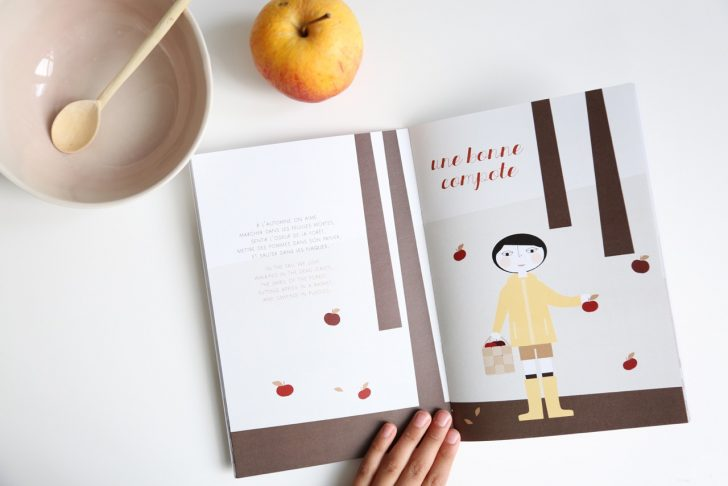 yummy-cookbook 4